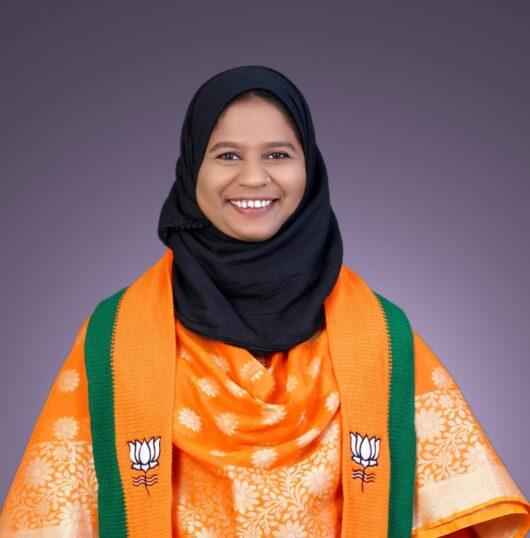 Ms. Shahezadi Syed