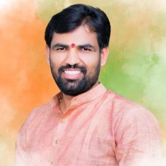 Sh. Ram Satpute (MLA)